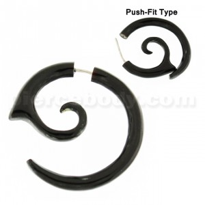Organic Horn Spiral With small edge Invisible Ear Plug