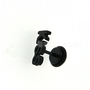 Black line Casting KISS  Invisible Fake Ear Plug