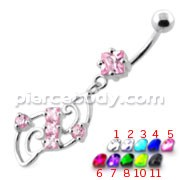 Vertical Mirror Repeat silver belly bar